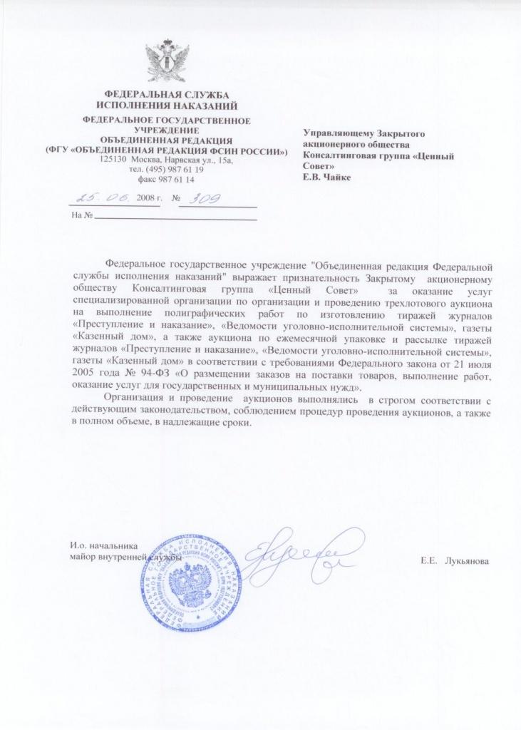 Образцы исковых заявлений Арбитражный суд Псковской области