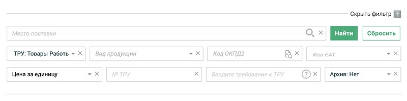 Система фильтров в каталоге ЕАТ «Березка»